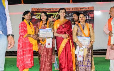 Award for Ms. Mala Tiwari