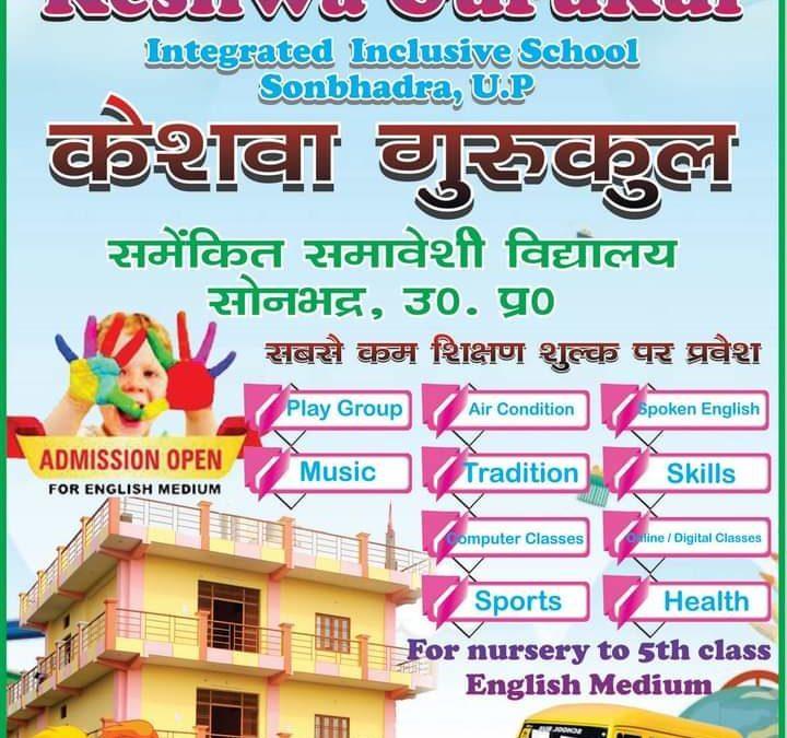Lizenz für Inklusions-Schule